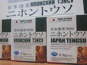 Thuốc Japan Tengsu Nhật Bản mua ở đâu giá bao nhiêu, tác dụng của thuốc Japan Tengsu, thực phẩm chức năng Japan Tengsu chính hãng