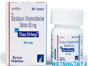 Thuốc Dacihep 60mg mua ở đâu, thuốc Dacihep 60mg giá bao nhiêu
